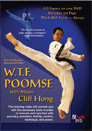 ianmge of WTF Poomse DVD